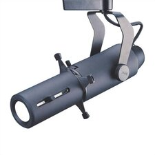 1-Light Low Voltage Framing Projector Track Head
