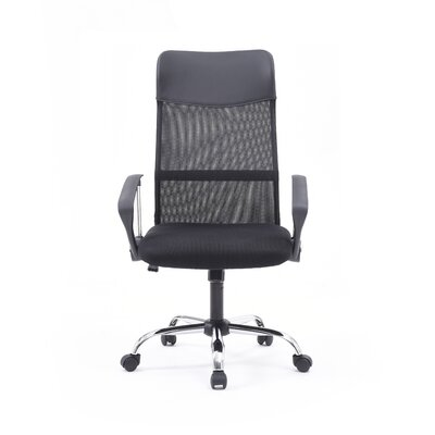 hodedah mesh desk chair & reviews | wayfair