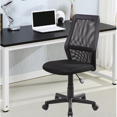 united chair industries llc high-back mesh desk chair & reviews