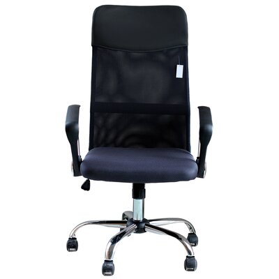 office chair back. idsonlinecorp ergonomic high-back mesh office chair \u0026 reviews | wayfair back