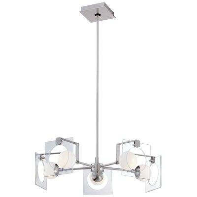 george kovacs hole in one 5light sputnik chandelier u0026 reviews wayfair - George Kovacs Lighting