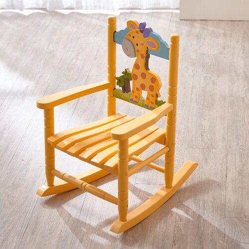 ... Fields Animal Inspiration Kids Rocking Chair & Reviews  Wayfair