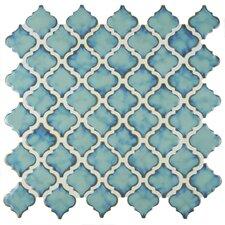 """Pharsalia 2"""" x 2.25"""" Porcelain Mosaic Tile in Marine"""