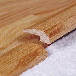 Flooring Trim