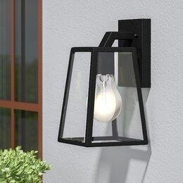Modern Lighting | AllModern