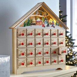 Christmas Decorations  Wayfaircouk