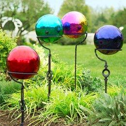 Perfect Gazing Globes