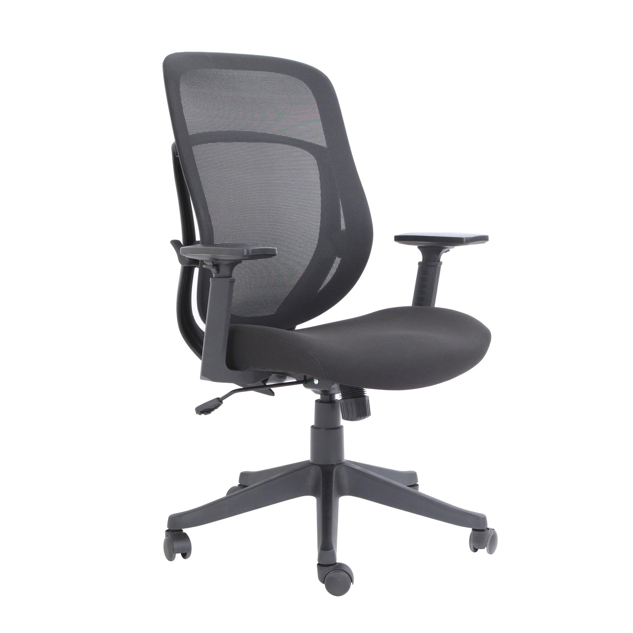 Marco Group Copley Mesh Desk Chair & Reviews